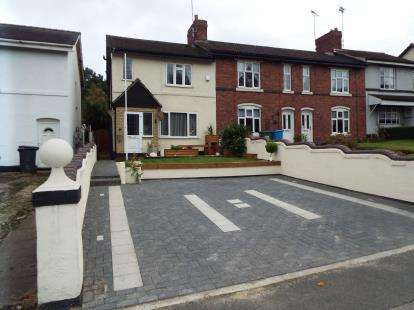 2 Bedrooms End Of Terrace House for sale in Stafford Road, Huntington, Cannock, Staffordshire