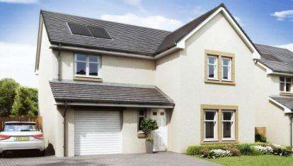 4 Bedrooms House for sale in Calder Glade Calderpark, Carronhall Drive, Uddingston, Glasgow