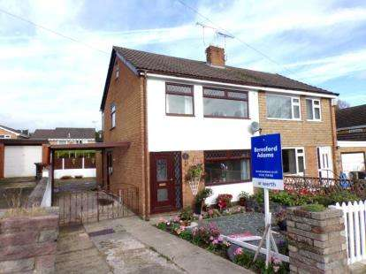 3 Bedrooms Semi Detached House for sale in Kingsbury Close, Flint, Flintshire, CH6