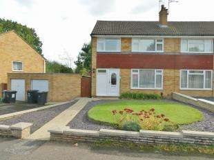 3 Bedrooms Semi Detached House for sale in Silverhurst Drive, Tonbridge, Kent