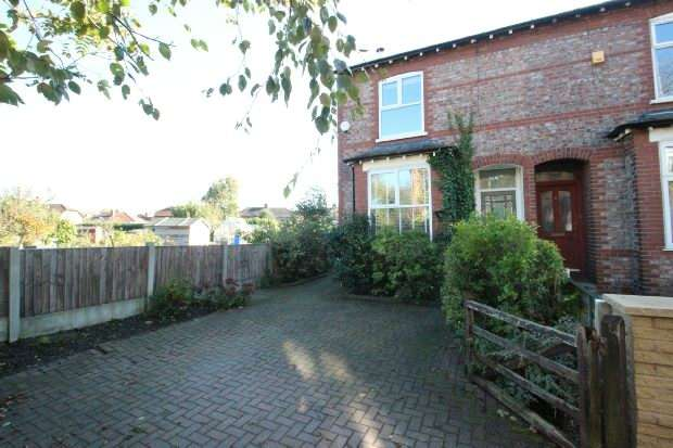 3 Bedrooms End Of Terrace House for sale in Oldfield Grove, Sale