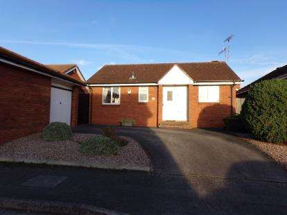 2 Bedrooms Bungalow for sale in Osprey Road, Anstey Heights, Leicester, Leicestershire
