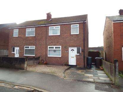 3 Bedrooms Semi Detached House for sale in Lancaster Street, Coppull, Chorley, Lancashire