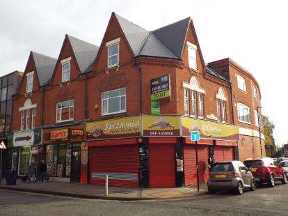 2 Bedrooms Flat for sale in High Street, Erdington, Birmingham, West Midlands