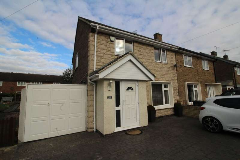 2 Bedrooms Semi Detached House for sale in Peveril Crescent, Long Eaton, Nottingham, NG10