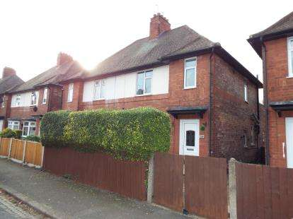3 Bedrooms Semi Detached House for sale in George Avenue, Long Eaton, Nottingham