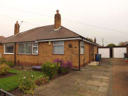 2 Bedrooms Bungalow for sale in Birchdale Road, Paddington, Warrington, Cheshire