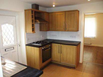 2 Bedrooms End Of Terrace House for sale in High Street, Chasetown