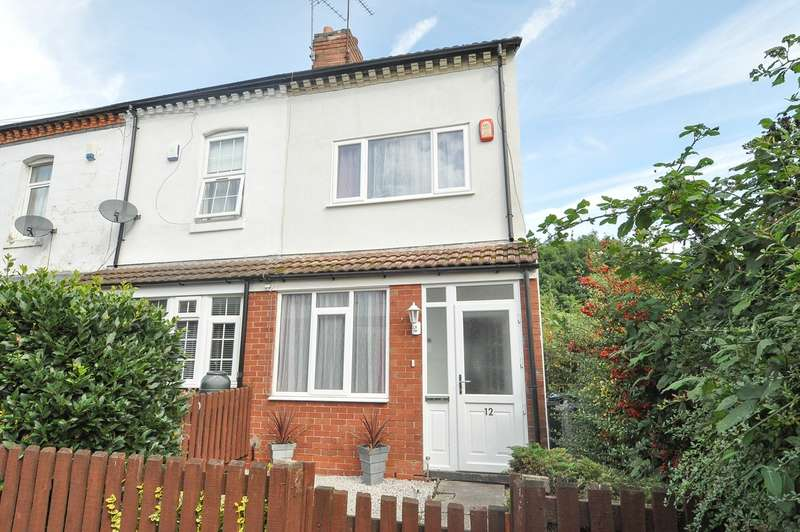 2 Bedrooms End Of Terrace House for sale in Pershore Avenue, Selly Park, Birmingham, B29