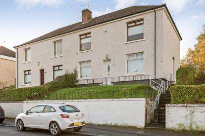 2 Bedrooms Cottage House for sale in Liberton Street, Riddrie, Glasgow