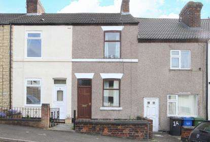 2 Bedrooms Terraced House for sale in William Street North, Old Whittington, Chesterfield, Derbyshire