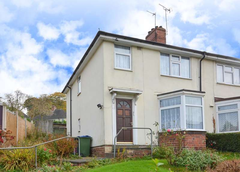 3 Bedrooms Semi Detached House for sale in Slatch House Road, Bearwood, B67
