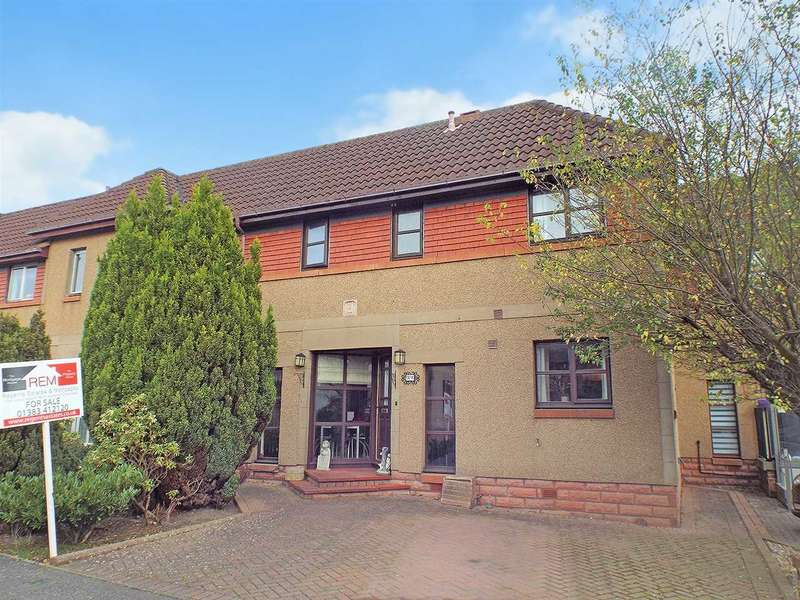 3 Bedrooms Terraced House for sale in The Byres, Rosyth