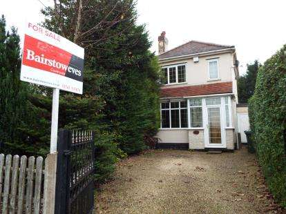 3 Bedrooms Detached House for sale in Greenheath Road, Hednesford, Cannock, Staffordshire
