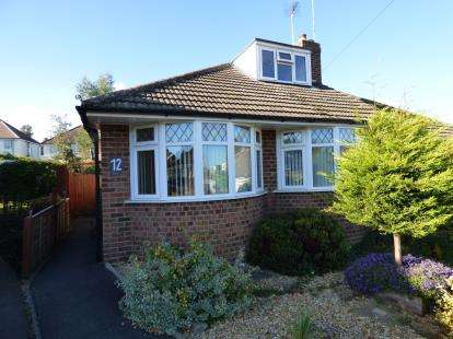 2 Bedrooms Bungalow for sale in Montfort Close, Northampton, Northamptonshire, Northants