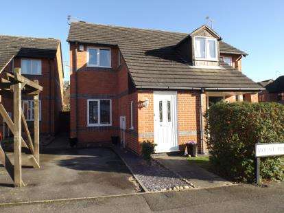 2 Bedrooms Semi Detached House for sale in Mount Pleasant, Radcliffe, Nottingham, Nottinghamshire