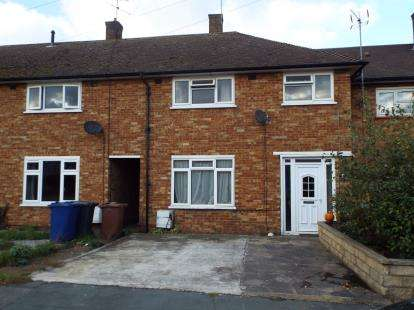 3 Bedrooms Semi Detached House for sale in Avely, Essex