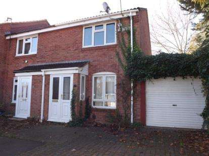 2 Bedrooms End Of Terrace House for sale in Stonefield Close, Eastleaze, Swindon, Wiltshire