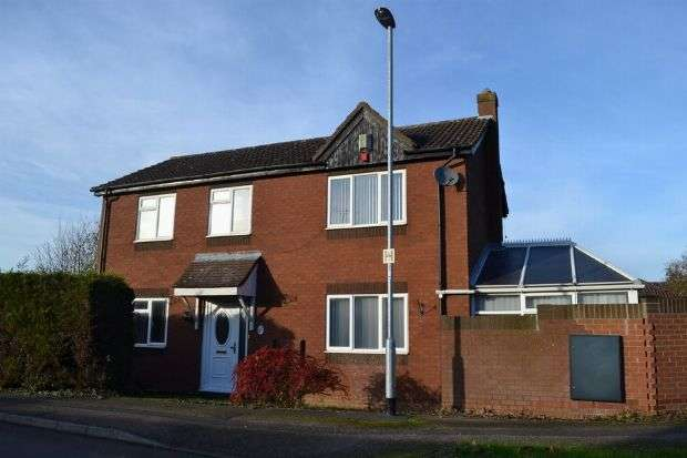 4 Bedrooms Detached House for sale in Woodhall Close, West Hunsbury, Northampton NN4 9UB