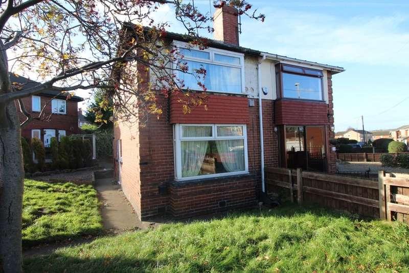 2 Bedrooms Semi Detached House for sale in Pepper Road, Leeds, LS10