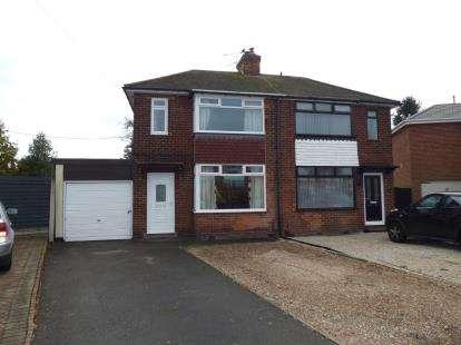 3 Bedrooms Semi Detached House for sale in Conway Avenue, Borrowash, Derby, Derbyshire