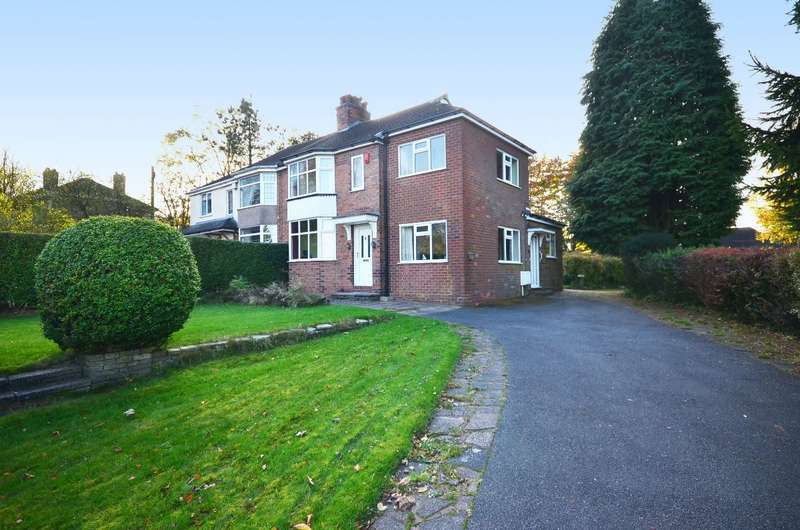 3 Bedrooms Semi Detached House for sale in Sandon Road, Meir Heath, ST3 7LH