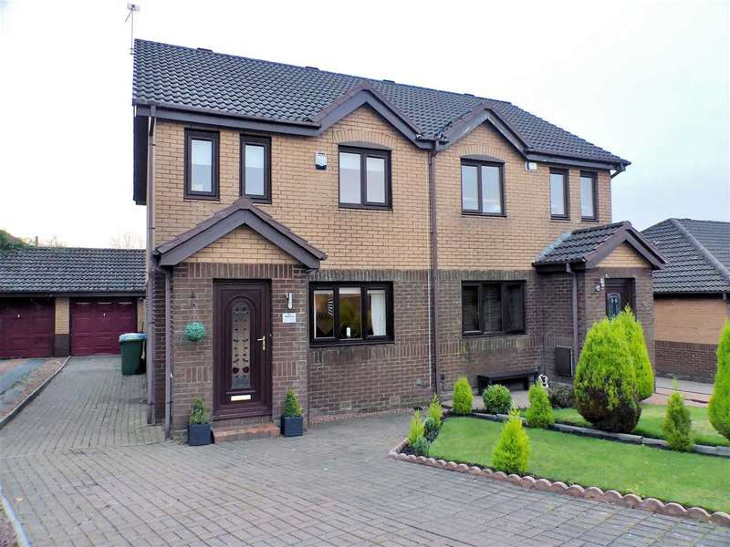 3 Bedrooms Semi Detached House for sale in Brodick Drive, Stewartfield, EAST KILBRIDE