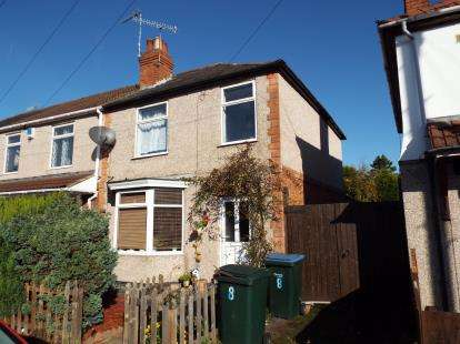 3 Bedrooms End Of Terrace House for sale in Nethermill Road, Radford, Coventry, West Midlands