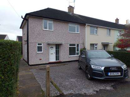 3 Bedrooms End Of Terrace House for sale in Whitegate Vale, Clifton, Nottingham, Nottinghamshire