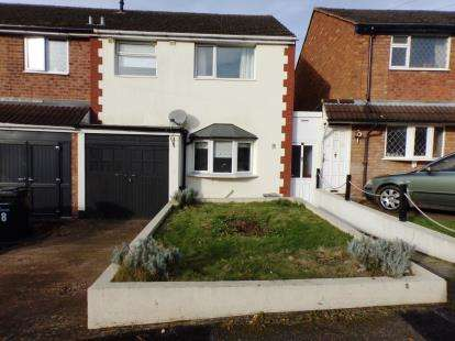 3 Bedrooms Semi Detached House for sale in Walnut Croft, Baddesley Ensor, Atherstone, Warwickshire