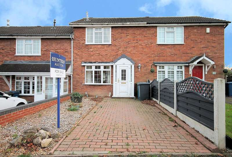 2 Bedrooms Terraced House for sale in Sycamore, Wilnecote, Tamworth, B77 5HE