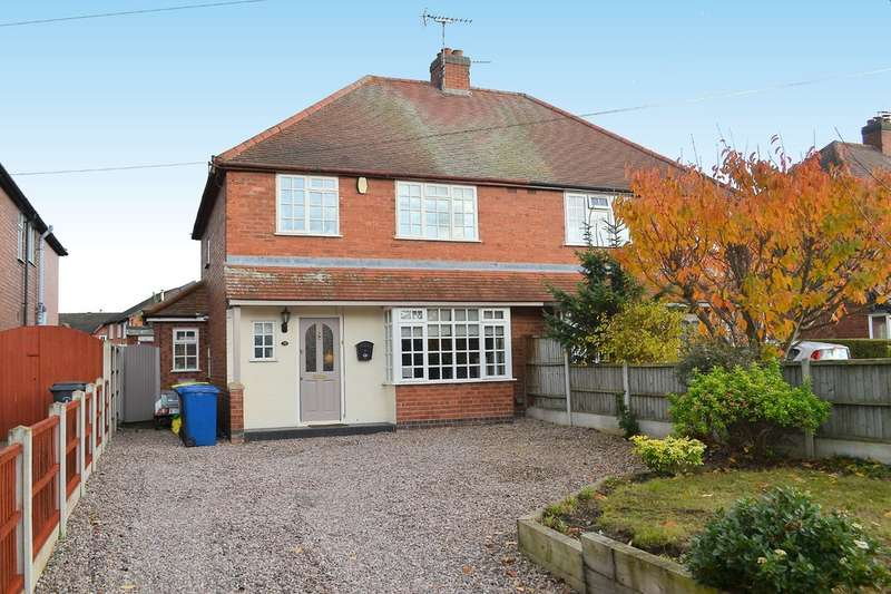 3 Bedrooms Semi Detached House for sale in Wellfield Road, Alrewas