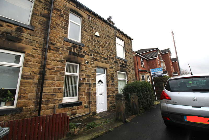 2 Bedrooms End Of Terrace House for sale in Street Lane, Gildersome