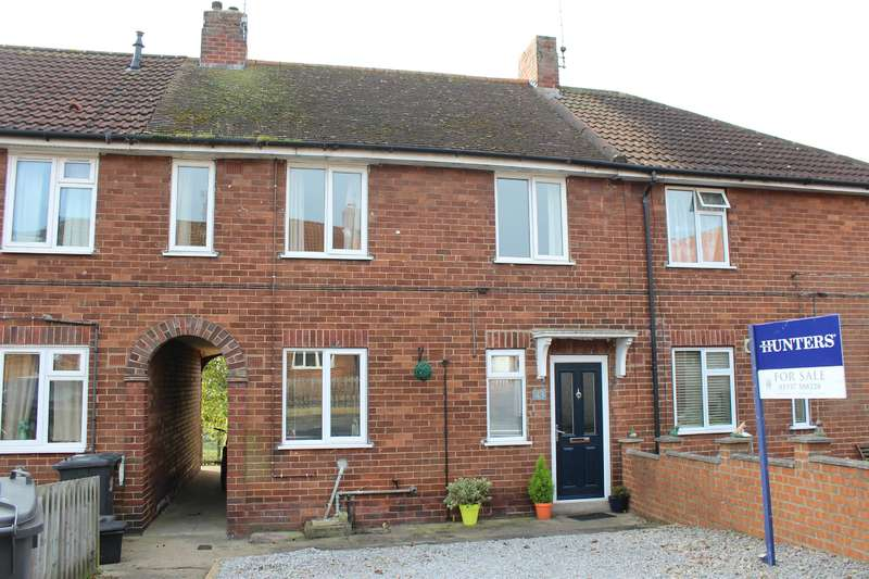 3 Bedrooms Terraced House for sale in Wighill Lane, Tadcaster, LS24 8EY