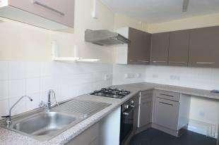 1 Bedroom Flat for sale in Primrose Close, London