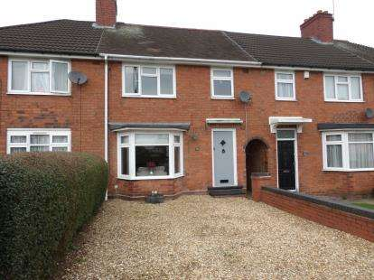 3 Bedrooms Terraced House for sale in Eva Road, Oldbury, West Midlands