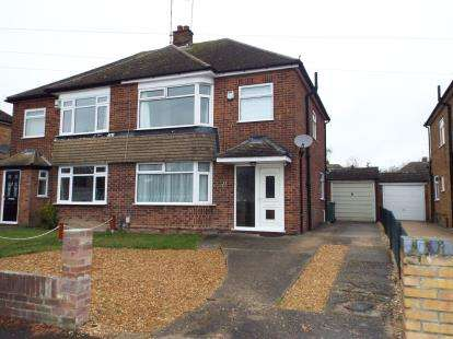 3 Bedrooms Semi Detached House for sale in Leafields, Houghton Regis, Dunstable, Bedfordshire
