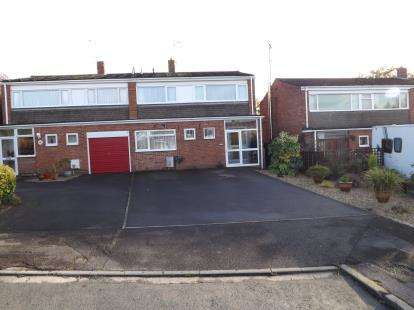 4 Bedrooms Semi Detached House for sale in Durham Road, Charfield, Wotton-Under-Edge, Gloucestershire