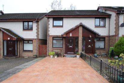 2 Bedrooms End Of Terrace House for sale in Nith Street, Riddrie, Glasgow