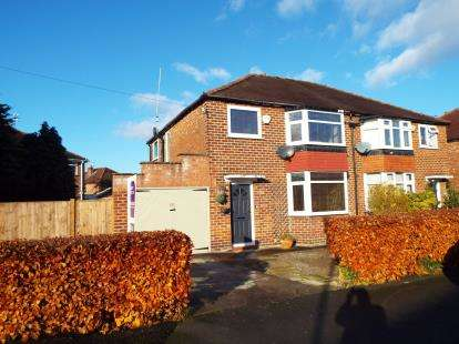 3 Bedrooms Semi Detached House for sale in Morningside Drive, East Didsbury, Greater Manchester