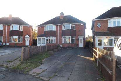 3 Bedrooms Semi Detached House for sale in Wakefield Grove, Water Orton, Birmingham, West Midlands