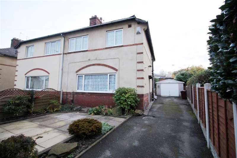 3 Bedrooms Semi Detached House for sale in Highfield Road, Bramley, LS13