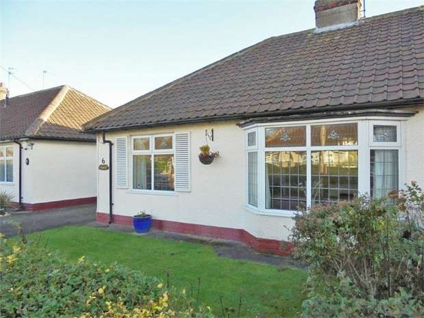2 Bedrooms Semi Detached Bungalow for sale in Birchgate Road, Middlesbrough, North Yorkshire