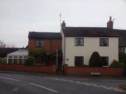 3 Bedrooms Detached House for sale in Chapel Street, Coton-In-The-Elms, Swadlincote, Derbyshire