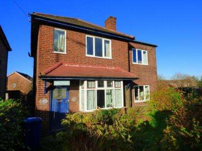 3 Bedrooms Detached House for sale in Tamworth Road, Tamworth, Staffordshire