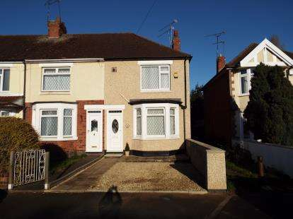 2 Bedrooms End Of Terrace House for sale in Dunster Place, Holbrooks, Coventry, West Midlands