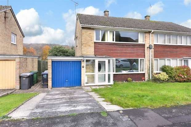 3 Bedrooms Semi Detached House for sale in Manor Gardens, Warminster