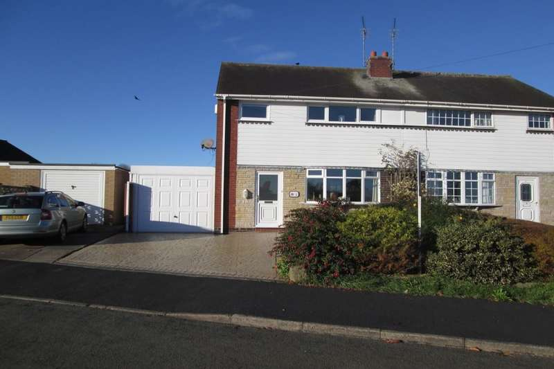 3 Bedrooms Semi Detached House for sale in School Road, Eccleshall, Stafford, ST21