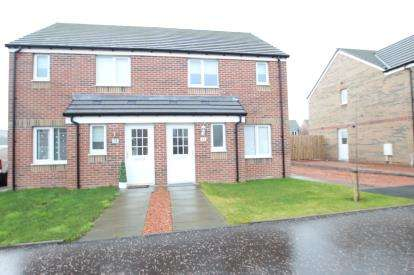 3 Bedrooms Semi Detached House for sale in Barholm Avenue, Garthamlock