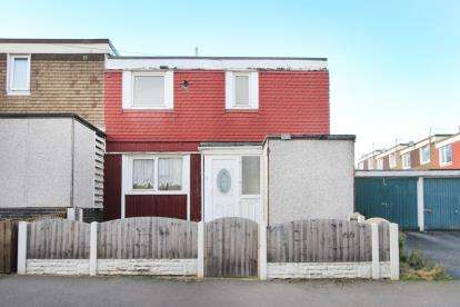 2 Bedrooms End Of Terrace House for sale in Weakland Crescent, Sheffield, South Yorkshire
